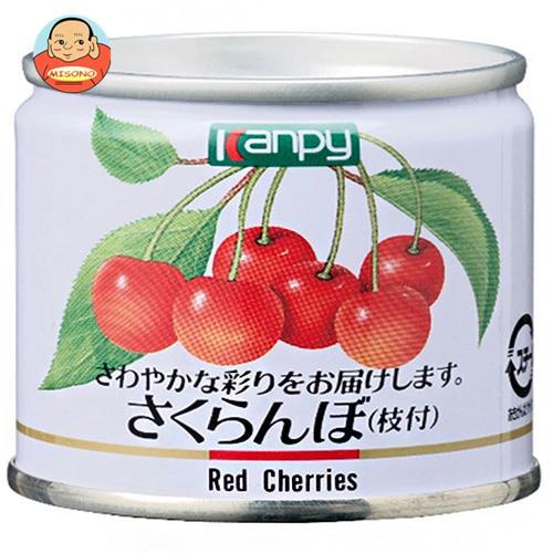 カンピー さくらんぼ 85g缶×24個入