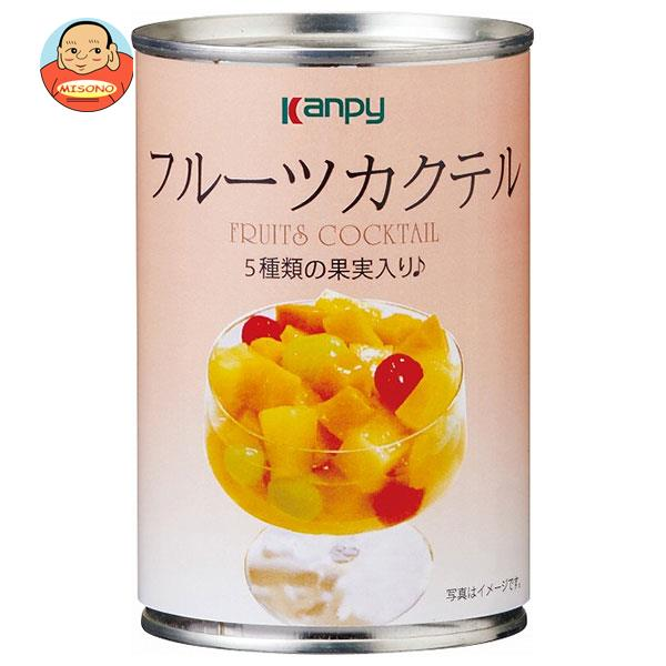カンピー フルーツカクテル 420g缶×24個入