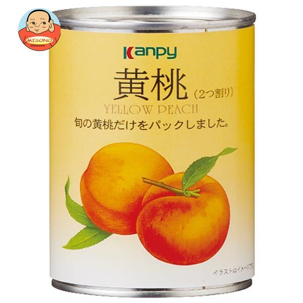 カンピー 黄桃2つ割り 410g缶×24個入