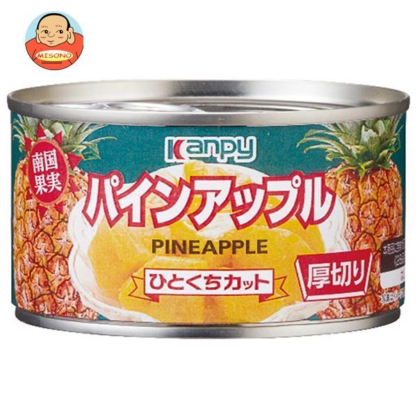 カンピー パインアップル 厚切り ひとくちカット 225g缶×24個入