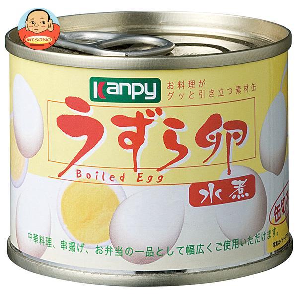 カンピー うずら卵水煮 50g缶×24個入