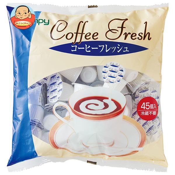 カンピー コーヒーフレッシュ (5ml×45P)×10袋入