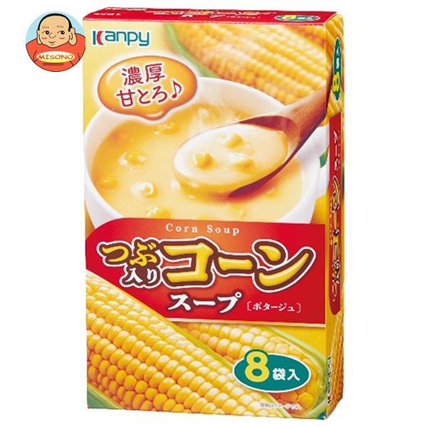 カンピー つぶ入りコーンスープ(ポタージュ) 8P×20箱入