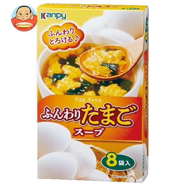 カンピー ふんわりたまごスープ 8袋入×20箱入