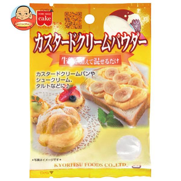 共立食品 カスタードクリームパウダー 50g×10袋入