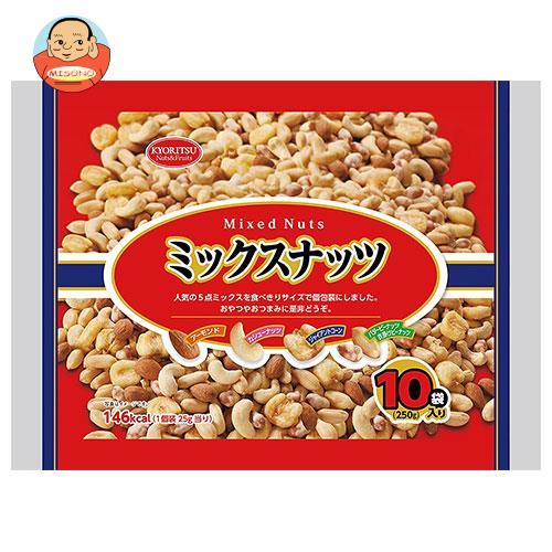 共立食品 ミックスナッツ 10パック 250g(25g×10袋入)×10袋入