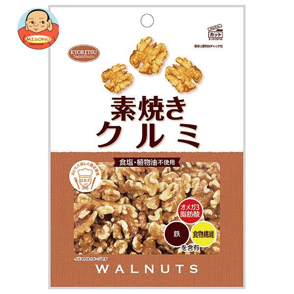 共立食品 素焼きクルミ 徳用 220g×12袋入