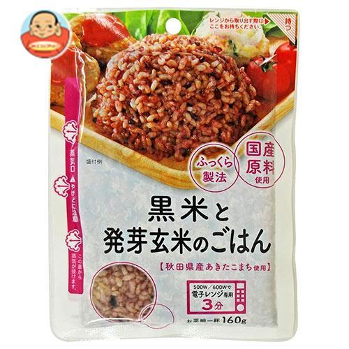 大潟村あきたこまち生産者協会 ふっくら製法 黒米と発芽玄米ごはん 160g×12袋入
