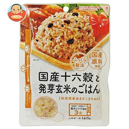 大潟村あきたこまち生産者協会 ふっくら製法 十六穀と発芽玄米ごはん 160g×12袋入