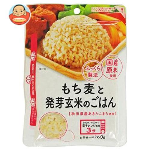 大潟村あきたこまち生産者協会 ふっくら製法 もち麦と発芽玄米ごはん 160g×12袋入