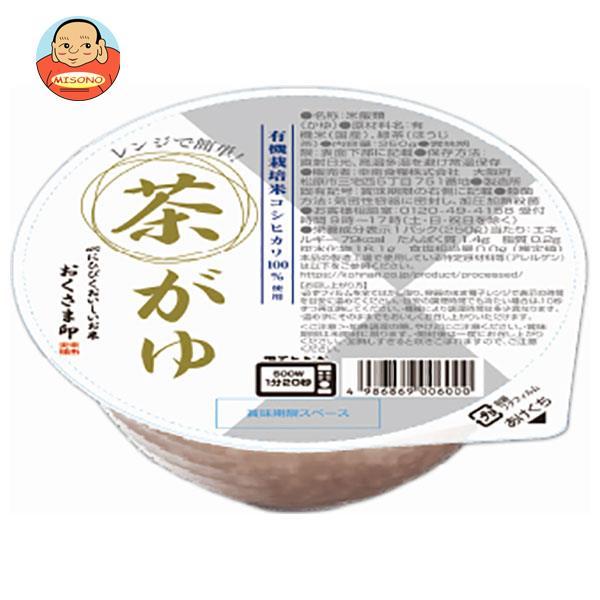 幸南食糧 有機栽培米コシヒカリ100%使用 茶がゆ 250g×12個入