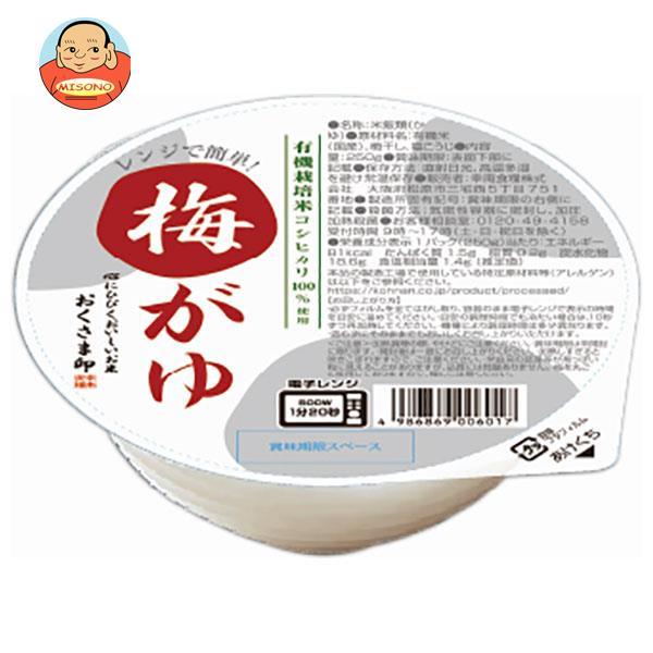 幸南食糧 有機栽培米コシヒカリ100%使用 梅がゆ 250g×12個入