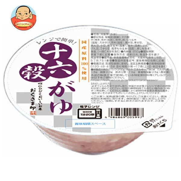 幸南食糧 有機栽培米コシヒカリ100%使用 十六穀がゆ 250g×12個入