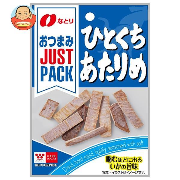 なとり JUSTPACK(ジャストパック)まるごとあたりめ 11g×10袋入