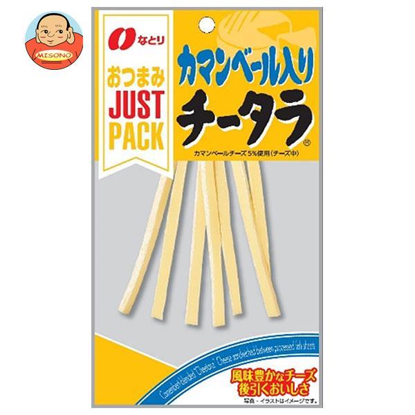 なとり JUSTPACK(ジャストパック) カマンベールチータラ 25g×10袋入