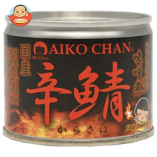 伊藤食品 あいこちゃん 辛鯖味噌煮 190g缶×24個入