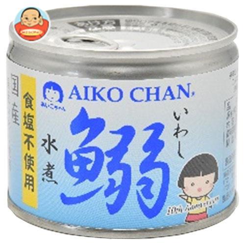 伊藤食品 あいこちゃん 鰯水煮 食塩不使用 190g缶×24個入