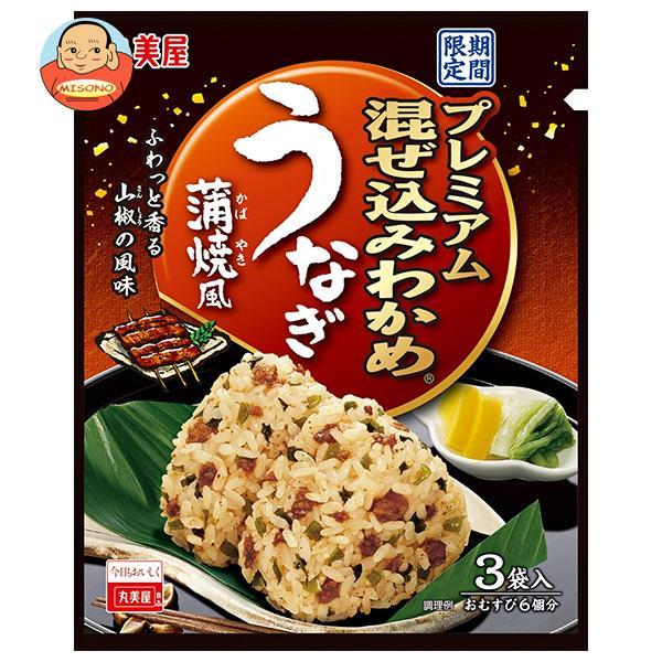 丸美屋 プレミアム混ぜ込みわかめ うなぎ蒲焼風 26.4g(8.8g×3袋)×10袋入