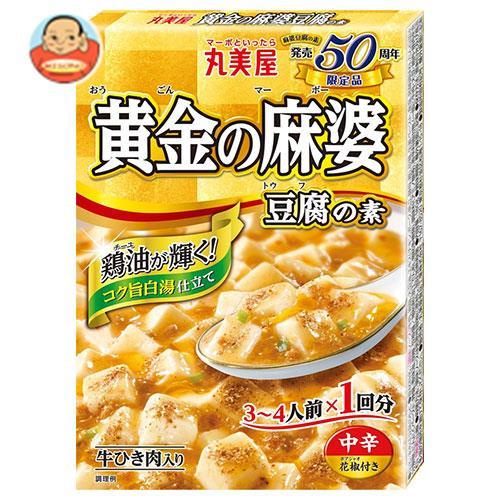 丸美屋 黄金の麻婆豆腐の素 180g×10箱入