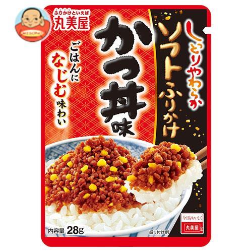 丸美屋 ソフトふりかけ かつ丼味 28g×10袋入