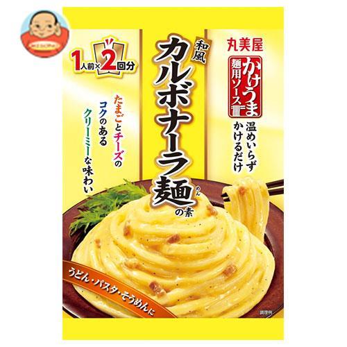 丸美屋 カルボナーラ麺の素 140g×8袋入