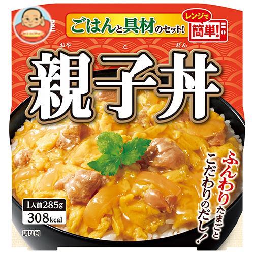 丸美屋 親子丼 ごはん付き 285g×6個入