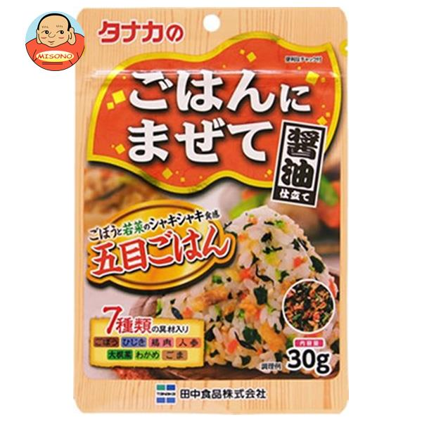田中食品 ごはんにまぜて 五目ごはん 30g×10袋入