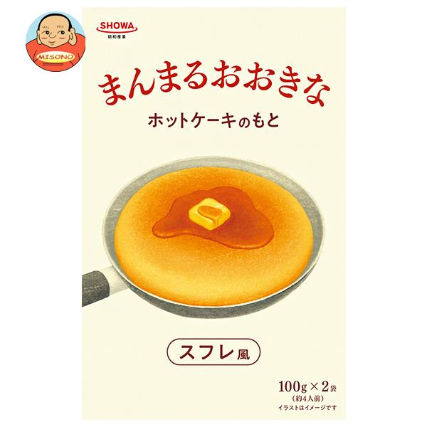 昭和産業 (SHOWA) まんまるおおきなホットケーキのもと (100g×2袋)×6袋入