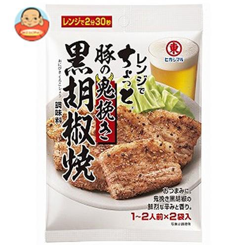 ヒガシマル醤油 レンジでちょっと 豚の鬼挽き黒胡椒焼 調味料 2袋×10本入