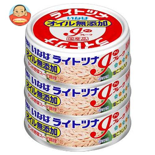 いなば食品 ライトツナ アイフレーク オイル無添加 (70g×3缶)×15個入