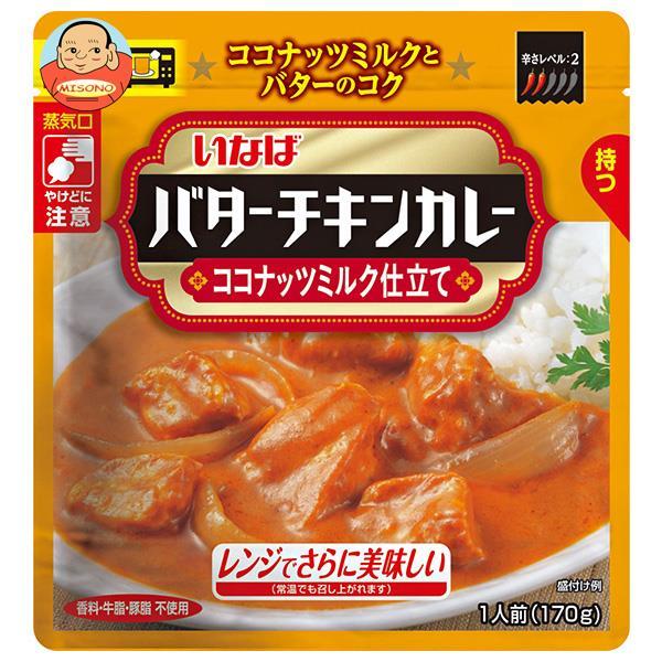 いなば食品 バターチキンカレー 170g×6袋入