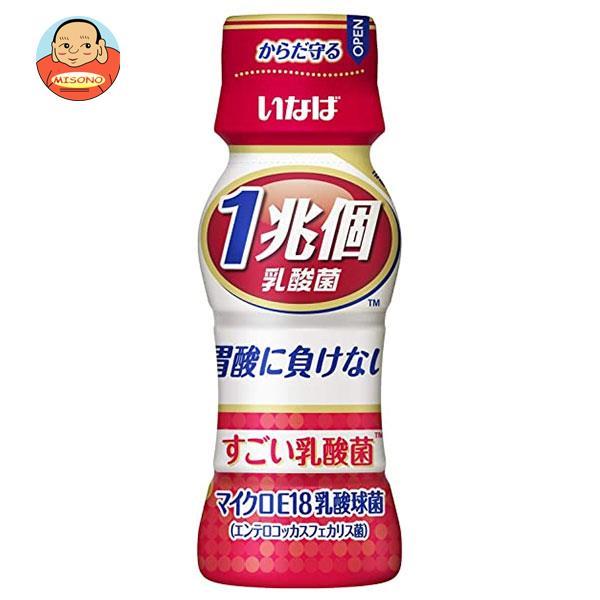 いなば食品 すごい乳酸菌 1兆個 65mlペットボトル×50本入