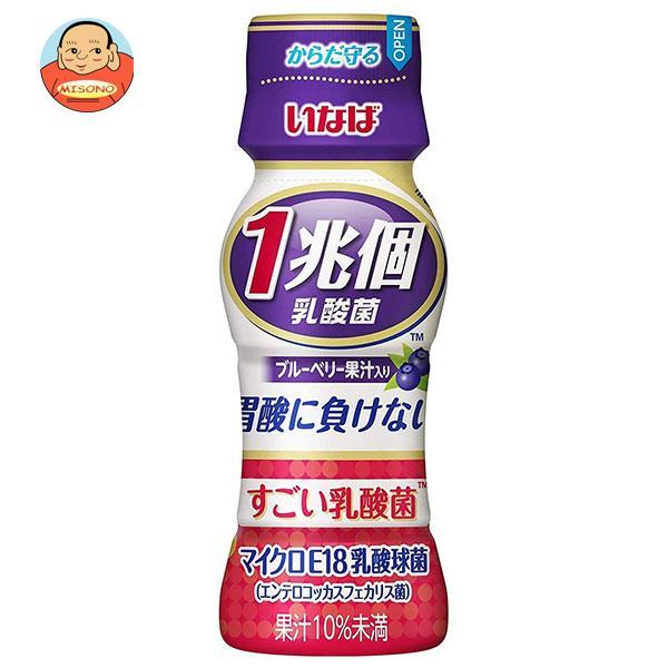 いなば食品 すごい乳酸菌 1兆個 ブルーベリー果汁 65mlペットボトル×50本入