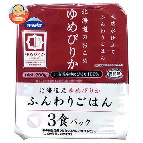 ウーケ 天然水仕立て ふんわりごはん 北海道のお米 ゆめぴりか (200g×3P)×8袋入