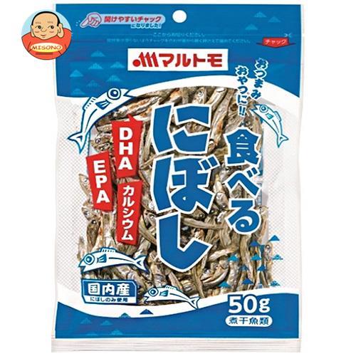 マルトモ 食べる にぼし 50g×10袋入