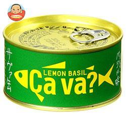岩手缶詰 国産サバのレモンバジル味 170g×12個入