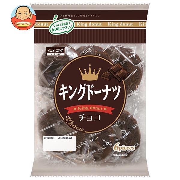 丸中製菓 キングドーナツ チョコ 6個×6袋入