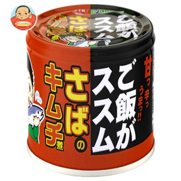 信田缶詰 ご飯がススム さばのキムチ煮 190g缶×24個入