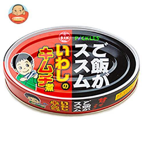 信田缶詰 ご飯がススム いわしのキムチ煮 100g缶×24個入
