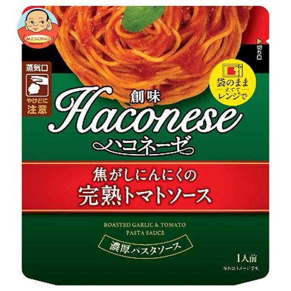 創味食品 ハコネーゼ 焦がしにんにくの完熟トマトソース 130gパウチ×12個入
