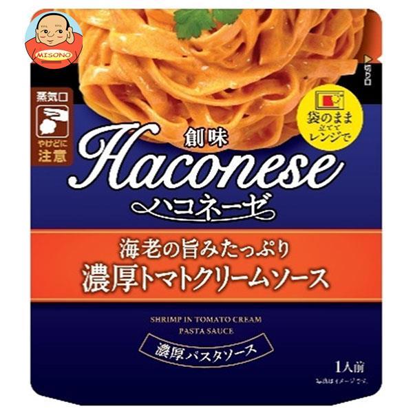 創味食品 ハコネーゼ 海老の旨味たっぷり濃厚トマトクリームソース 130gパウチ×12個入