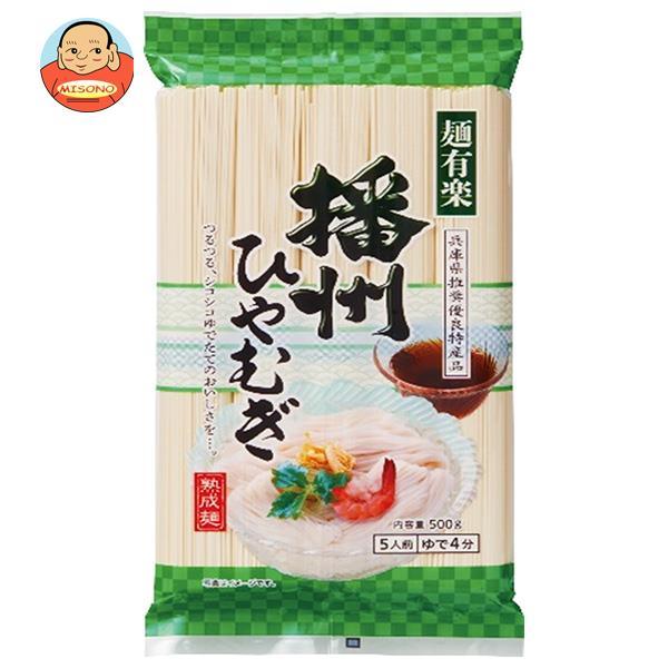 麺有楽 播州ひやむぎ 600g×15袋入