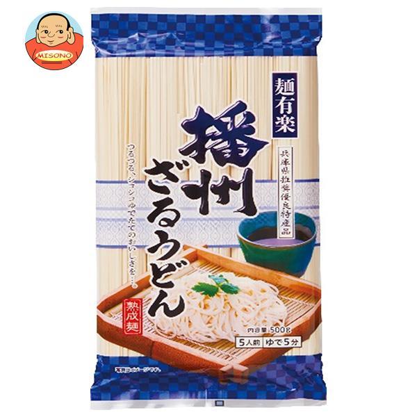 麺有楽 播州ざるうどん 600g×15袋入