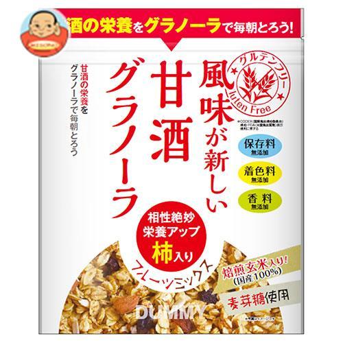 幸福米穀 風味が新しい甘酒グラノーラ 200g×15袋入