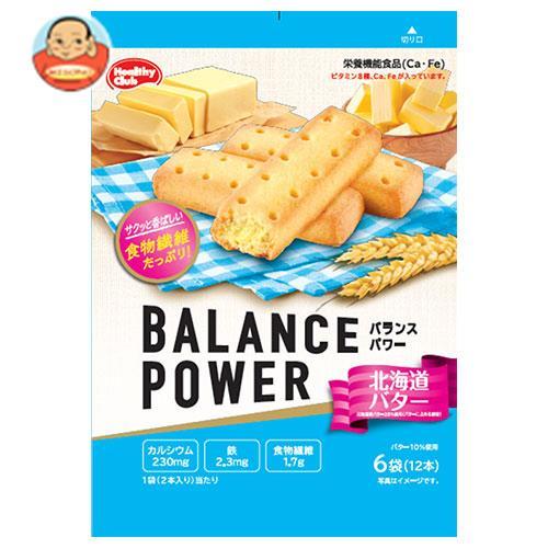 ハマダコンフェクト バランスパワー 北海道バター 6袋×10個入