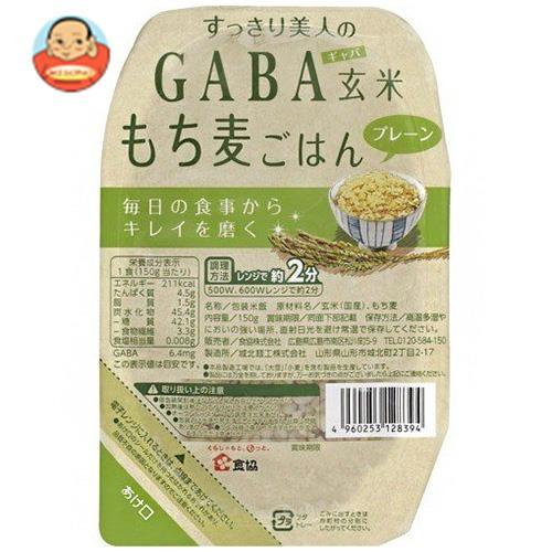 食協 すっきり美人のGABA 玄米もち麦ごはん プレーン 150g×24個入