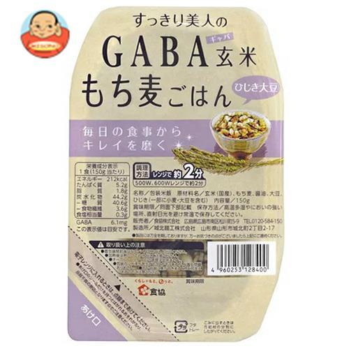 食協 すっきり美人のGABA 玄米もち麦ごはん ひじき大豆 150g×24個入