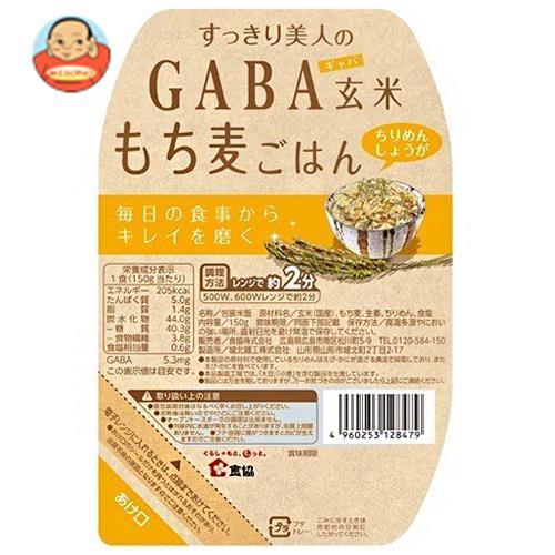 食協 すっきり美人のGABA 玄米もち麦ごはん ちりめんしょうが 150g×24個入