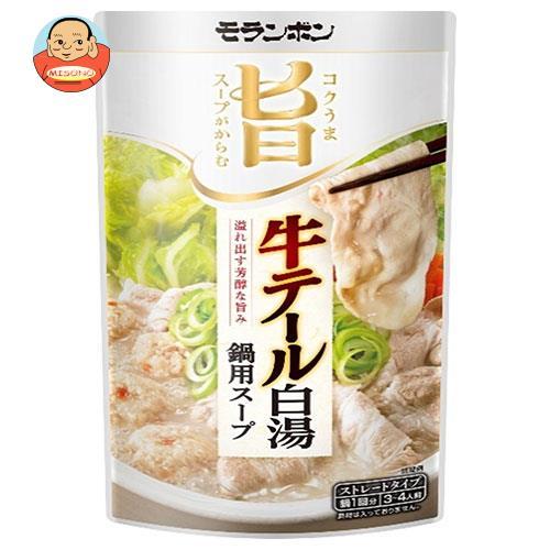 モランボン コク旨スープがからむ 牛テール白湯鍋用スープ 750g×10袋入