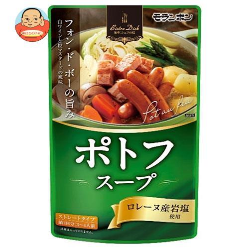 モランボン ポトフスープ 750g×10袋入